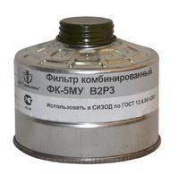 Фильтрующая коробка к противогазу малого габарита В2P3