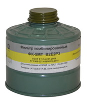 Фильтрующая коробка к противогазу малого габарита В2Е2P3