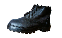 Ботинки рабочие утепленные подошва: бортпрошив