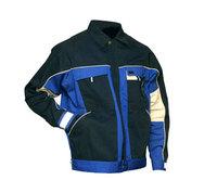 """Куртка рабочая """"Stanmore"""""""