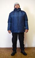 Куртка утепленная рабочая тк. болонья