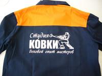 Пример нанесенного логотипа