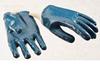 Перчатки х/б, покрытые нитрилом полное покрытие