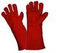 Перчатки с крагами кожаные сварщика
